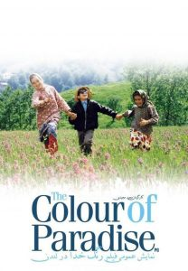 The Color of Paradise – Cennetin Rengi